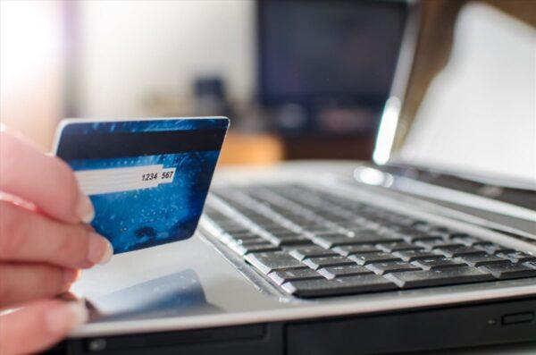 Ventas en Línea, Comercio Electrónico